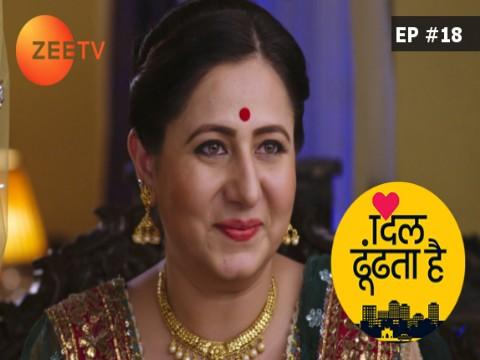 Dil Dhoondta Hai - Episode 18 - October 17, 2017 - Full Episode