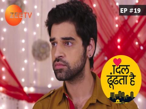 Dil Dhoondta Hai - Episode 19 - October 18, 2017 - Full Episode
