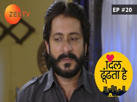 Dil Dhoondta Hai - Episode 20 - October 19, 2017 - Full Episode