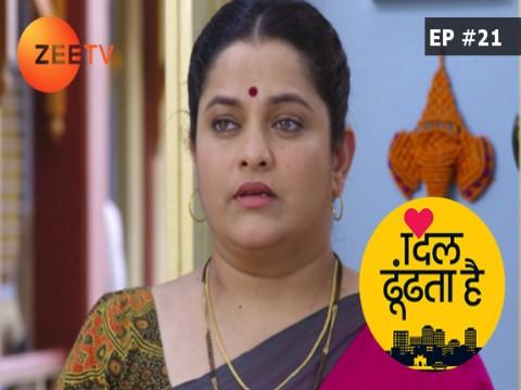 Dil Dhoondta Hai - Episode 21 - October 20, 2017 - Full Episode