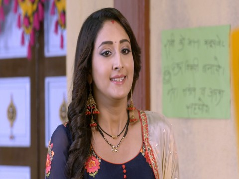 Dil Dhoondta Hai - Episode 55 - December 7, 2017 - Full Episode