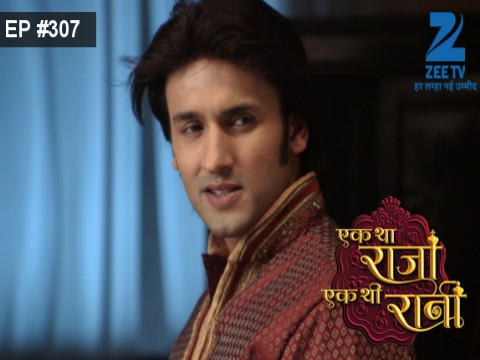 Ek Tha Raja Ek Thi Rani - Episode 307 - September 26, 2016 - Full Episode