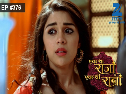 Ek Tha Raja Ek Thi Rani - Episode 376 - December 30, 2016 - Full Episode