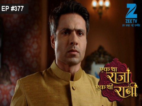Ek Tha Raja Ek Thi Rani - Episode 377 - January 2, 2017 - Full Episode