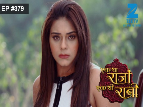 Ek Tha Raja Ek Thi Rani - Episode 379 - January 4, 2017 - Full Episode