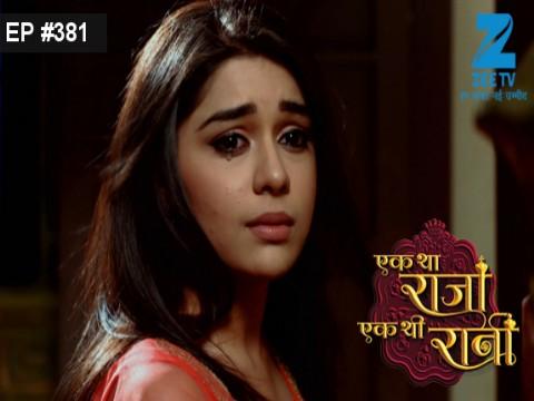 Ek Tha Raja Ek Thi Rani - Episode 381 - January 6, 2017 - Full Episode
