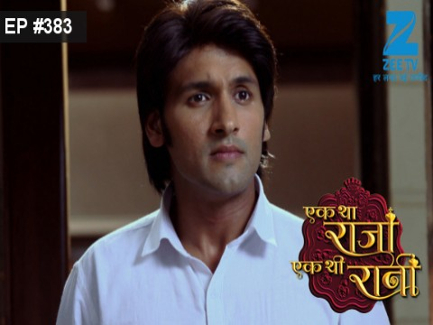 Ek Tha Raja Ek Thi Rani - Episode 383 - January 10, 2017 - Full Episode