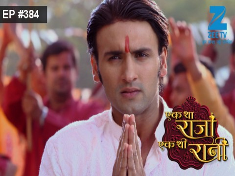 Ek Tha Raja Ek Thi Rani - Episode 384 - January 11, 2017 - Full Episode