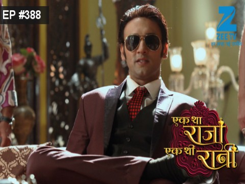 Ek Tha Raja Ek Thi Rani - Episode 388 - January 17, 2017 - Full Episode