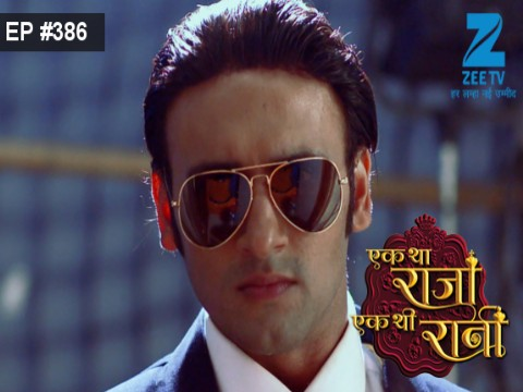 Ek Tha Raja Ek Thi Rani - Episode 386 - January 13, 2017 - Full Episode