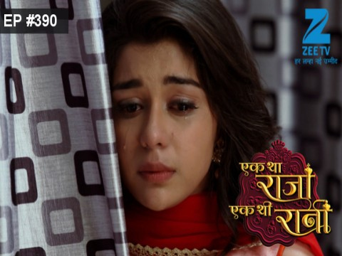 Ek Tha Raja Ek Thi Rani - Episode 390 - January 19, 2017 - Full Episode