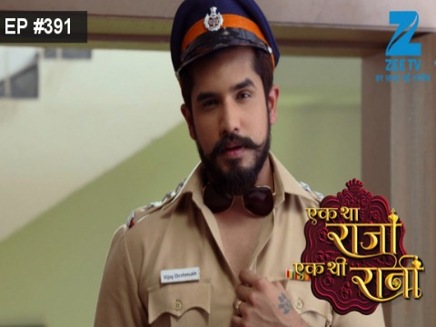 Ek Tha Raja Ek Thi Rani - Episode 391 - January 20, 2017 - Full Episode