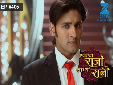 Ek Tha Raja Ek Thi Rani - Episode 405 - February 15, 2017 - Full Episode