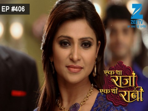 Ek Tha Raja Ek Thi Rani - Episode 406 - February 16, 2017 - Full Episode