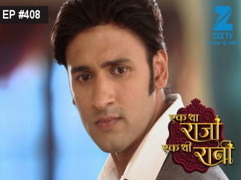 Ek Tha Raja Ek Thi Rani - Episode 408 - February 20, 2017 - Full Episode