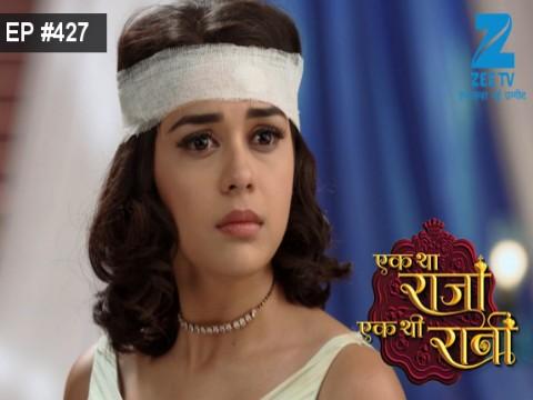 Ek Tha Raja Ek Thi Rani - Episode 427 - March 17, 2017 - Full Episode