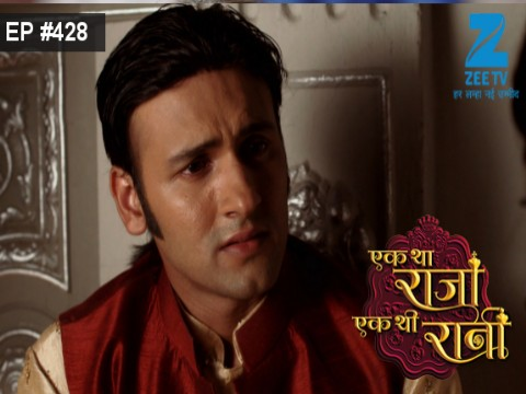Ek Tha Raja Ek Thi Rani - Episode 428 - March 20, 2017 - Full Episode