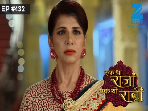 Ek Tha Raja Ek Thi Rani - Episode 432 - March 24, 2017 - Full Episode