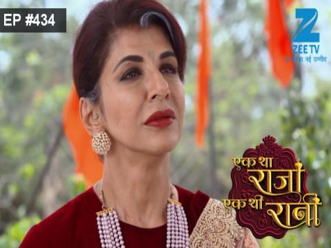 Ek Tha Raja Ek Thi Rani - Episode 434 - March 28, 2017 - Full Episode