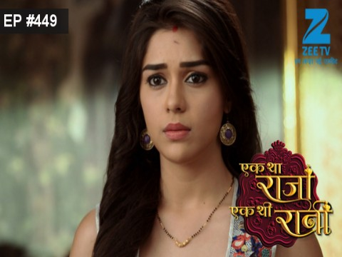 Ek Tha Raja Ek Thi Rani - Episode 449 - April 18, 2017 - Full Episode