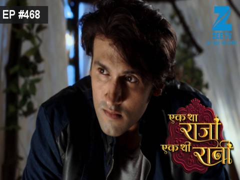 Ek Tha Raja Ek Thi Rani - Episode 468 - May 15, 2017 - Full Episode