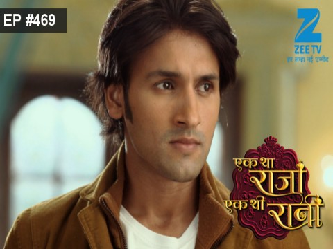 Ek Tha Raja Ek Thi Rani - Episode 469 - May 16, 2017 - Full Episode
