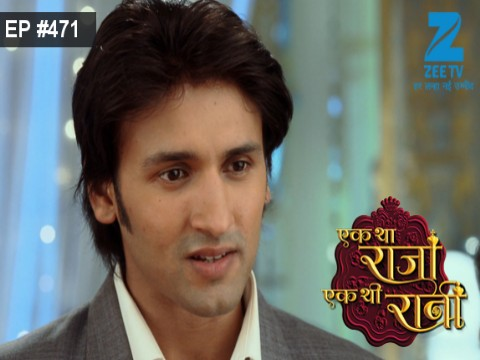 Ek Tha Raja Ek Thi Rani - Episode 471 - May 18, 2017 - Full Episode