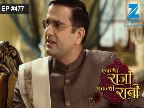Ek Tha Raja Ek Thi Rani - Episode 477 - May 26, 2017 - Full Episode