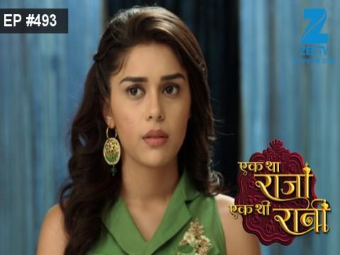 Ek Tha Raja Ek Thi Rani - Episode 493 - June 19, 2017 - Full Episode