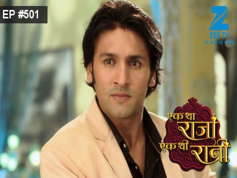 Ek Tha Raja Ek Thi Rani - Episode 501 - June 29, 2017 - Full Episode