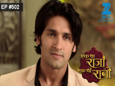 Ek Tha Raja Ek Thi Rani Ep 502 30th June 2017