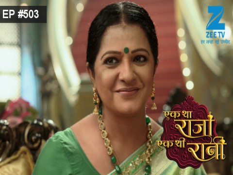 Ek Tha Raja Ek Thi Rani - Episode 503 - July 3, 2017 - Full Episode