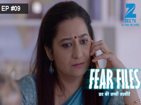 Fear Files - 2017 - Episode 9 - August 20, 2017 - Full Episode