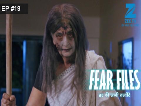 Fear Files - 2017 - Episode 19 - September 23, 2017 - Full Episode