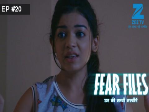 Fear Files - 2017 - Episode 20 - September 24, 2017 - Full Episode