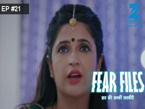 Fear Files - 2017 - Episode 21 - September 30, 2017 - Full Episode