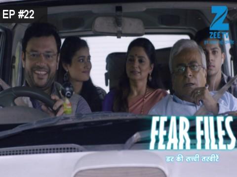 Fear Files - 2017 - Episode 22 - October 1, 2017 - Full Episode