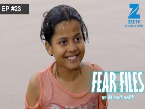 Fear Files - 2017 - Episode 23 - October 7, 2017 - Full Episode