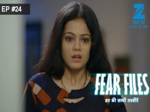 Fear Files - 2017 - Episode 24 - October 8, 2017 - Full Episode