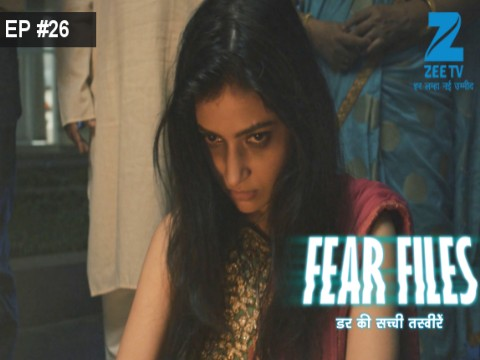 Fear Files - 2017 - Episode 26 - October 15, 2017 - Full Episode