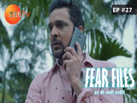Fear Files - 2017 - Episode 27 - October 21, 2017 - Full Episode