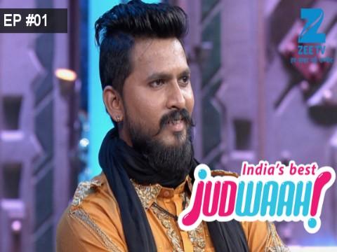 India's Best Judwaah - Episode 1 - July 22, 2017 - Full Episode