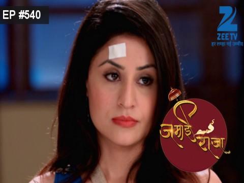 Jamai Raja - Episode 540 - July 22, 2016 - Full Episode