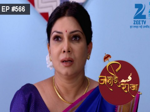Jamai Raja - Episode 566 - August 25, 2016 - Full Episode