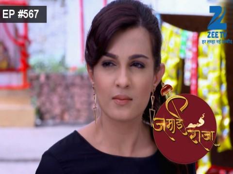 Jamai Raja - Episode 567 - August 26, 2016 - Full Episode