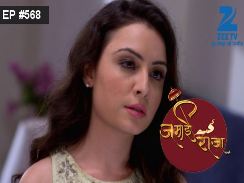 Jamai Raja - Episode 568 - August 29, 2016 - Full Episode