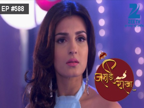 Jamai Raja - Episode 588 - September 26, 2016 - Full Episode
