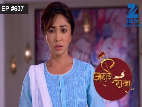 Jamai Raja - Episode 637 - December 2, 2016 - Full Episode