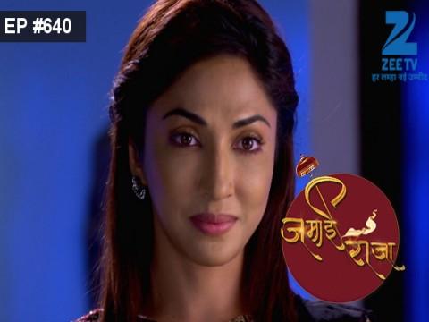Jamai Raja - Episode 640 - December 7, 2016 - Full Episode