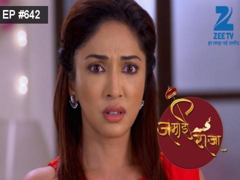 Jamai Raja - Episode 642 - December 9, 2016 - Full Episode